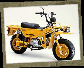 ホンダ モトラ ホンダ モトラ | バイクスタイル